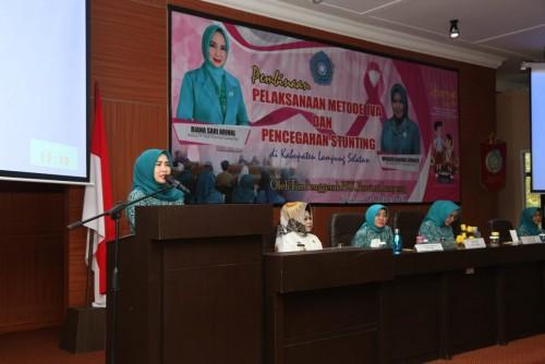Ketua TP-PKK Provinsi Lampung Buka Secara Resmi IVA dan Pencegahan Stunting Bagi Kader PKK