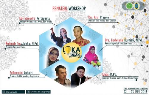 Memperingati Hari Pendidikan Nasional (Hardiknas) Himabindo STKIP Muhammadiyah Pringsewu Lampung, akan mengadakan sebuah event loka karya dengan mengusung tema